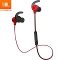 【当当自营】JBL T280BT 红色 入耳式蓝牙无线耳机 运动耳机 手机游戏耳机 苹果安卓通用 金属钛振膜 跑步磁吸式带麦