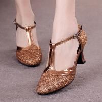 八色拉丁舞鞋女式广场舞鞋交谊舞鞋 拉丁摩登女式舞鞋