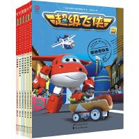 超级飞侠第二季精装1-6册 亲子阅读 睡前童画故事书 儿童科普百科漫画书籍