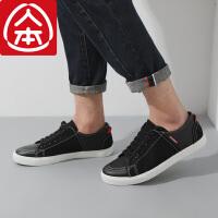 人本帆布鞋男夏季新款小白鞋 男士韩版低帮休闲鞋子 潮流透气板鞋