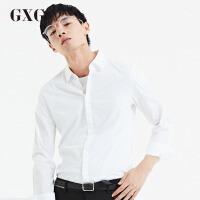 【GXG过年不打烊】GXG长袖衬衫男装 秋季男士潮流都市白色时尚休闲修身长袖衬衫男