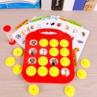脑力大作战 记忆对对碰 儿童棋类思维互动亲子玩具游戏桌游