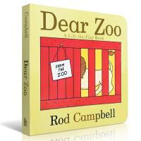 英文原版纸板翻翻书 dear zoo 神奇的动物园 立体机关名家吴敏兰绘本第82本童书启蒙0-3-6岁学前教育英语学习
