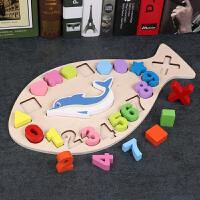 拼图玩具儿童拼图5木质男女孩4-6岁宝宝早教2-3