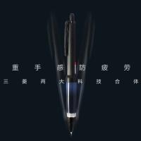 日本进口uni三菱SXN-1000金属杆重手感中油笔Jetstream抗手防疲劳水笔0.5mm中性笔芯软握胶笔0.7m