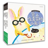 吴映蓉食育绘本(套装共6册)
