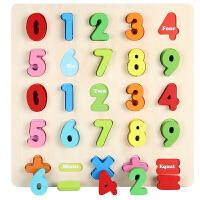 儿童数字字母拼图早教玩具1-3-6岁宝宝拼板男孩女孩子