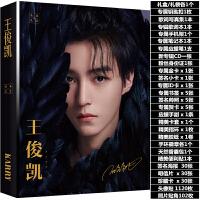 TFBOYS王俊凯写真集专辑赠周边海报明信片歌词本礼品袋生日礼物