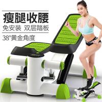 健身器材家用跑步静音多功能踏步机迷你运动减肥瘦腿