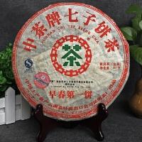 【7片】2007年中茶牌(早春第1饼)普洱生茶 357g/片