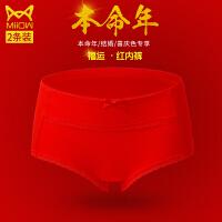 猫人女款中国红裤头女士青年纯棉本命年大红内裤中腰高腰蕾丝性感