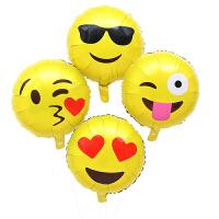 黄色笑脸表情系列国产铝箔气球生日装饰婚礼布置表情气球