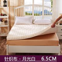 记忆棉床垫1.8m学生宿舍榻榻米垫被1.5m单人床褥1.2m海绵地铺睡垫