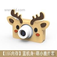 【新品】儿童相机玩具可拍照1200万像素宝宝拍高清小单反xj六一节礼物