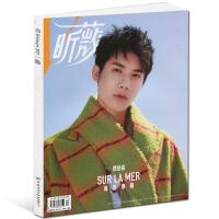 昕薇 SKY封面 �入�N量 VIVI昕薇2020年11月刊�s志 �美云背面