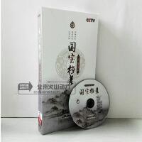 可货到付款!CCTV 2013精选特辑:国宝・档・案(6DVD) 视频 光盘