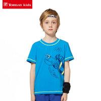 【跨店每满200减100】探路者童装 夏装男童儿童 休闲动物印花卡通圆领短袖T恤