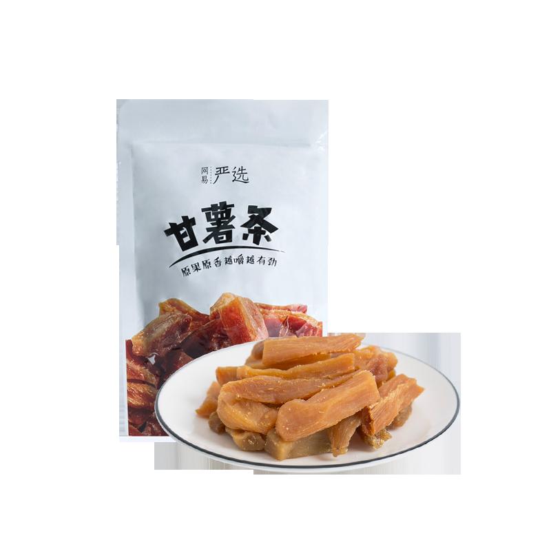 网易严选 甘薯条 80克清香原味,拒绝香料