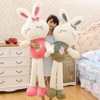 可爱毛绒玩具兔子抱枕公仔布娃娃小玩偶送女孩儿童生日礼物圣诞节