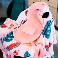汽车抱枕被子两用 三合一火烈鸟靠背午睡抱枕毯 车载珊瑚绒被