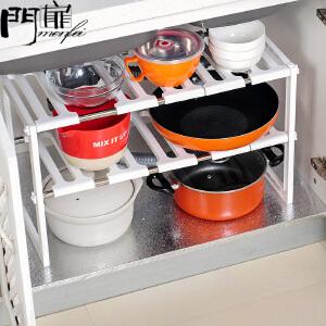 门扉 厨房置物架 厨房任意伸缩水槽下置物架 多层收纳架可收缩储物架