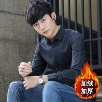 慈姑男装修身白衬衫男长袖秋季纯色保暖加绒小码寸衫韩版男士衬衣