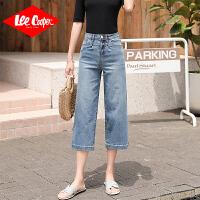 Lee Cooper新款阔腿裤女高腰牛仔裤宽松直筒七分裤牛仔裤女