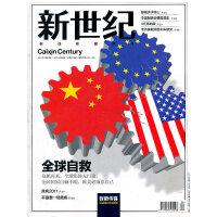 新世纪:财经新闻周刊(2011年第39期总第470期)