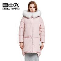 雪中飞2017新款冬装女羽绒服中长款连帽大毛领休闲外套X1601038