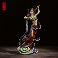 敦煌飞天神女古中式人物创意雕塑饰品家居客厅摆件树脂工艺品礼品 深紫色 飞天琵琶
