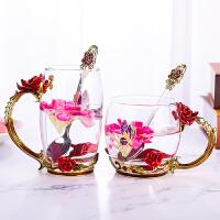泰蜜熊珐琅彩水杯玻璃杯子带把盖子耐热花茶杯套装女家用杯礼品杯珐琅杯