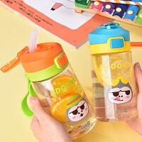 汉馨堂 儿童水杯 儿童水杯婴儿卡通学饮杯宝宝学生便携塑料吸管杯母婴