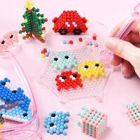 神奇水雾魔法珠手工diy制作创意拼豆豆拼图儿童玩具套装3女孩6岁7