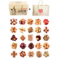 孔明锁鲁班锁儿童节礼物25件套装礼盒益智中国古典解锁拆装智力榫卯玩具套装