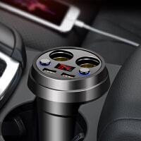 汽车车载充电器 一拖三点烟器杯式多功能转接多用插头一拖二车充