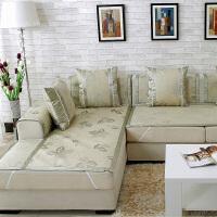 夏季沙发垫夏天凉席垫冰丝凉垫