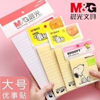韩国文具创意糖果色彩色随心便利贴可书写纸胶带式卷装可撕便签纸