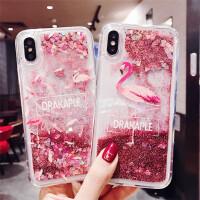 火烈鸟液体流沙苹果iPhonexsmax7plus手机壳6s女8p硅胶套软壳