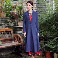 中国风秋装新款中式复古盘扣风衣女中长款修身长袖棉麻外套女开衫
