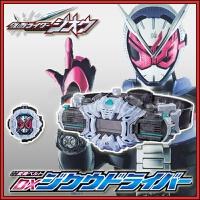 日版假面骑士 zio腰带 驱动器 ZI-O骑士 dx变身腰带品质定制新品