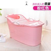 家用沐浴桶浴缸浴盆泡澡桶浴桶加厚塑料超大号儿童宝宝洗澡桶 粉色 升级款浴桶(亲子洗) 身高1.9以下