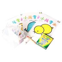 Crayola绘儿乐16色可水洗大蜡笔 涂色本1,2,3星收纳盒套餐