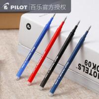 日本百乐Pilot摩磨擦水笔23EF替芯0.5mm中性笔芯frixion可擦笔笔芯BLS-FR5