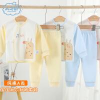 人之初新生婴儿衣服纯棉长袖内衣套装初生宝宝秋衣秋裤可开裆家居服睡衣