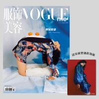 服饰与美容Vogue Me 杂志 2018年8月刊 宋茜封面 送宋茜普通款海报
