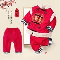 6-12个月宝宝冬装套装男0一1岁红色中国风婴儿衣服周岁礼服新年装