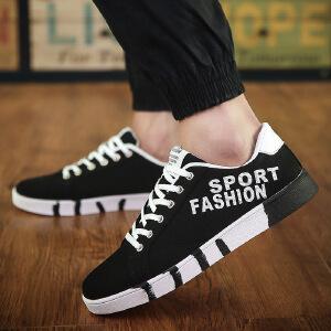 2017春季新款男士低帮休闲帆布鞋韩版潮学生系带运动板鞋小白鞋男7608HDMY
