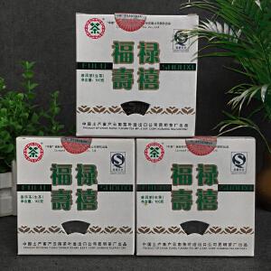 【28片】2007年中茶牌(福禄寿禧)方砖普洱生茶  100g/片