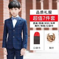 儿童西装套装冬款花童礼服男韩版钢琴礼服男童小西服宝宝西装帅气