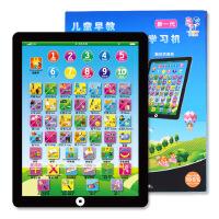 【直降3折起】iPad早教机 苹果中英文学习仿真平板 儿童点读益智教具婴幼儿故事机玩具